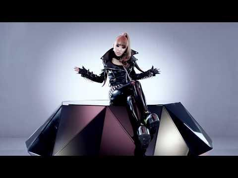 2NE1 - I AM THE BEST [HD]