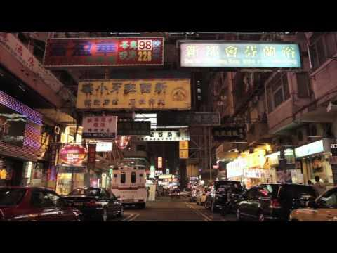 youngdirectoraward - Non European Branded Shortfilms  1st Prize  Title: Hong Kong Honey
