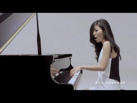 Wanting - ??? - ????? (You Exist In My Song) [Trad. Chinese] [Official Music Video]